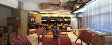 Hong Kong corporate event venues Partyraum Warehouse by Winery88 image 11