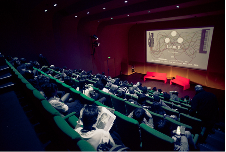 Paris corporate event venues Salle de réception La gaîte lyrique - Auditorium image 0