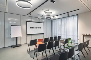 Leipzig  Veranstaltungsraum Training Room lll image 1