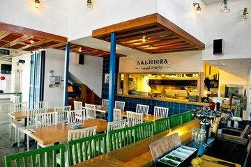 Tel Aviv workshop spaces Restaurant Kalimera - Private Room image 0
