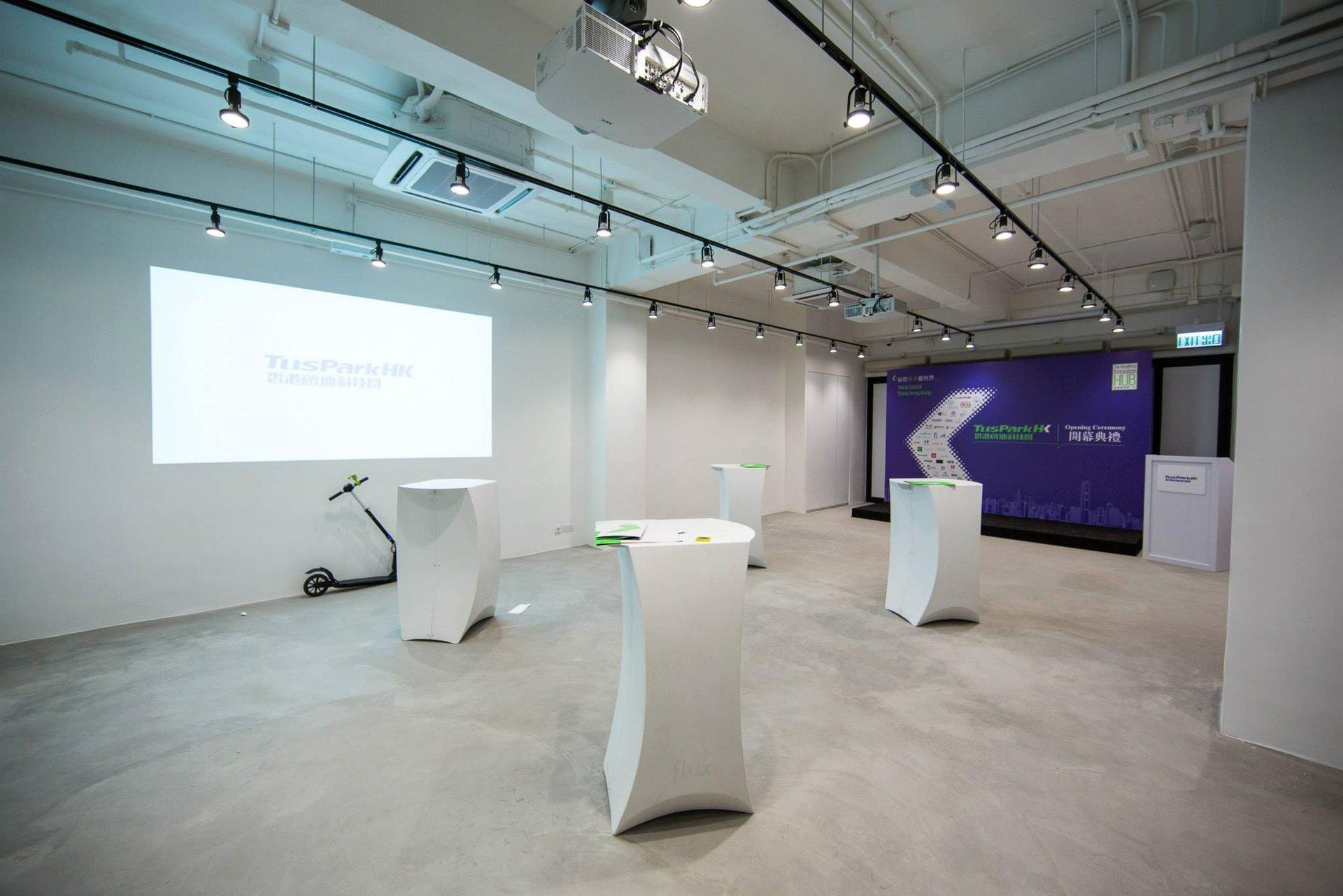 Hong Kong workshop spaces Meeting room TusPark Innovation Hub - Event Space image 0