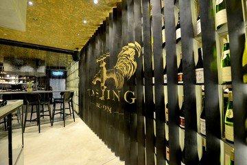 Tel Aviv training rooms Bar Tasting Room image 12