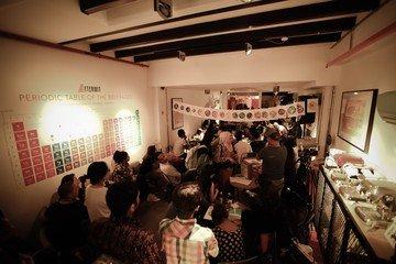 Autres villes workshop spaces Café Afterwit image 0