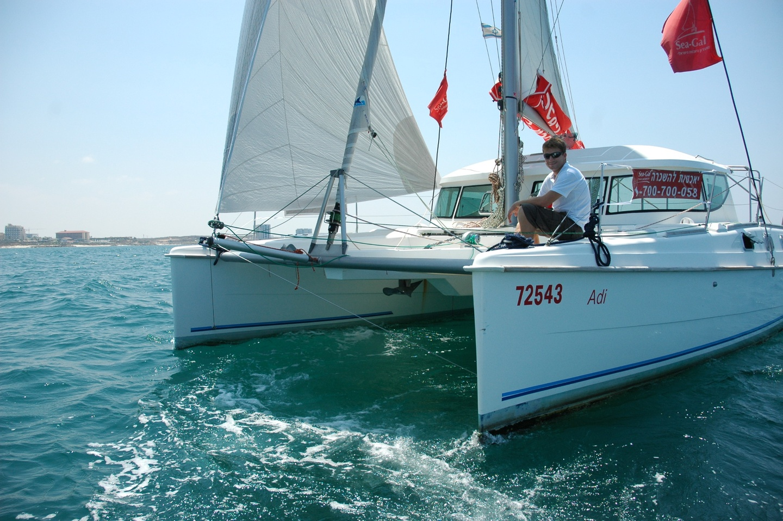 Tel Aviv corporate event venues Boat Sea Gal - Private Catamaran image 11