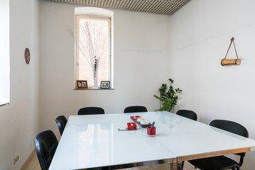 Stuttgart conference rooms Salle de réunion Interactiva - Room 2 image 0
