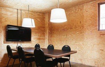 Barcelona  Coworking Space Betahaus - 2nd Floor Brain Room image 0