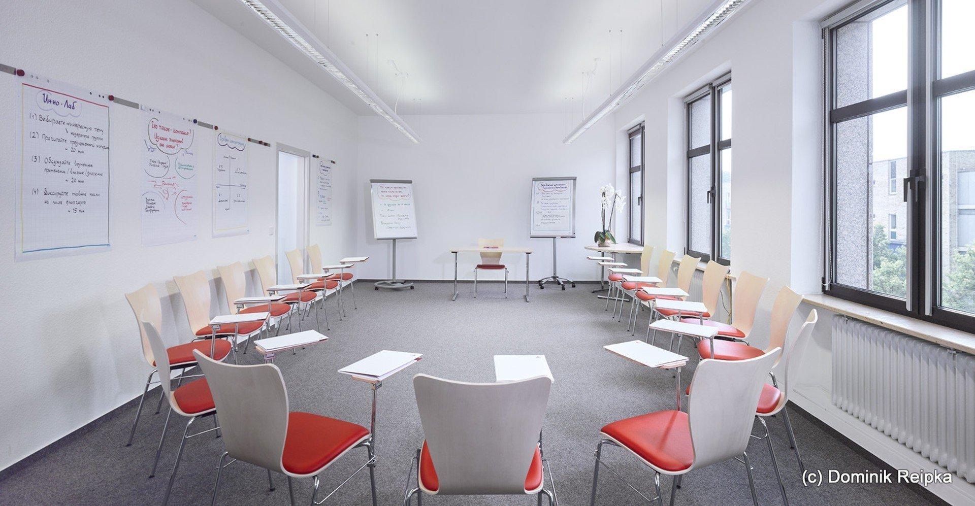 Hamburg training rooms Meeting room Akademie International - Fontenay Seminar room image 0