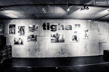 Hamburg workshop spaces Salle de réunion Kiez Gallery image 6