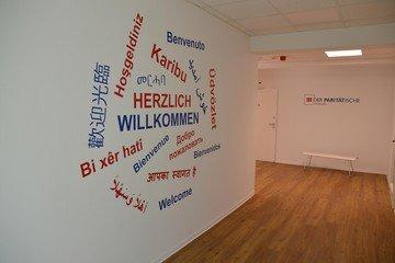 Hamburg  Salle de réunion Der PARITÄTISCHE Hamburg - Schloßstraße image 6