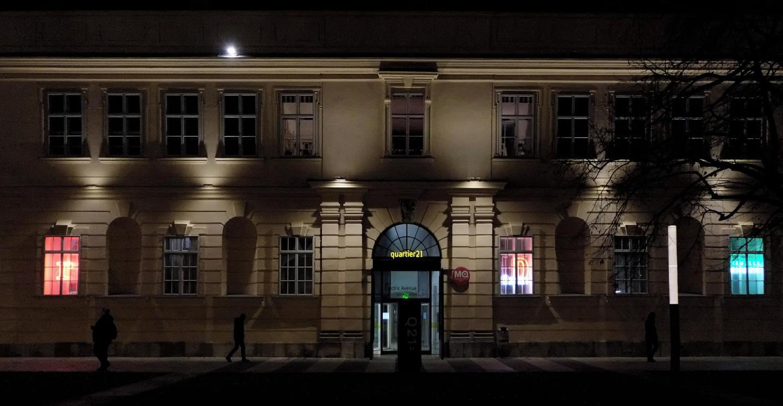 Vienna  Salle de réunion Raum D / q21 image 1