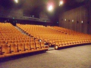 Melbourne corporate event venues Auditorium The Village Cinema Doncaster - 1-9 Screens image 9