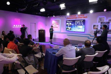 Sunnyvale corporate event venues Besonders Ding Ding TV Studio image 0
