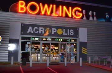 Autres villes corporate event venues Lieu Atypique Acropolis Bowling  Nice image 1