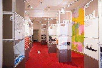 Munich Tagungsräume Lieu Atypique Großzügiger Showroom / Ladenbüro im Münchner Zentrum image 2