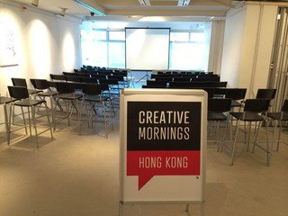 Hong Kong training rooms Espace de Coworking Platform Event Space image 6